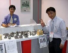 2006年の活動一覧