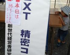 岡谷フェスタ 楽々市でワークショップやりました!